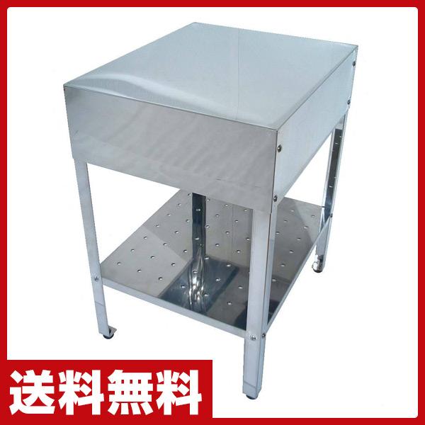 サンカ(SANKA) アウトドアキッチン ワークテーブル(幅45cm) SK-450W シンク 屋外 ガーデン 【送料無料】