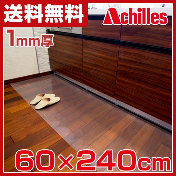 e kurashi achilles kitchen floor mat ultrathin 1mm thickness 60 rh global rakuten com