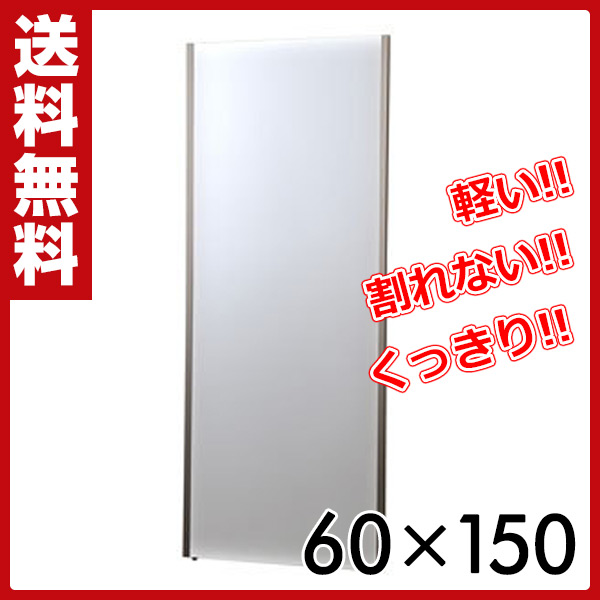 リフェクス(refex) リフェクスミラー(60×150cm) NRM-5SG シャンパンゴールド 鏡 姿見 全身 ミラー自動選択 【送料無料】