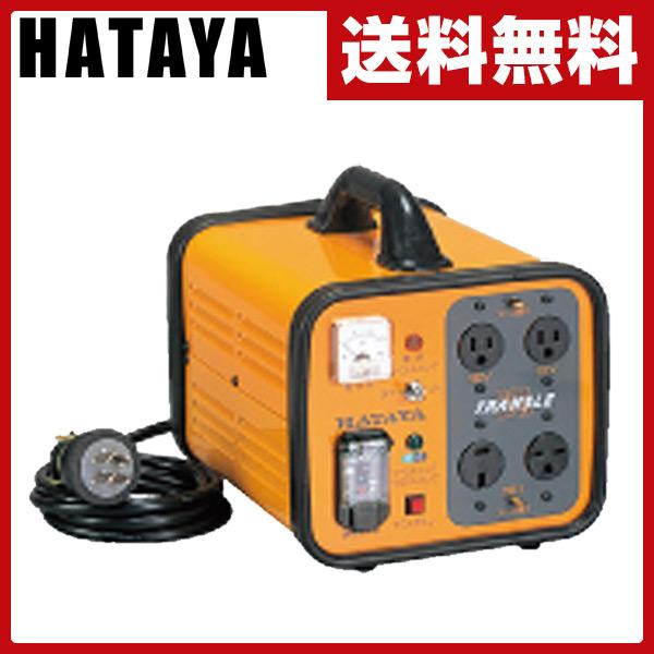 【3%OFFクーポン 9/3 9:59まで】 ハタヤ(HATAYA) 電圧変換器トランスル昇降圧兼用型(2KVA) HLV-02A 電圧 変圧器 昇圧 【送料無料】