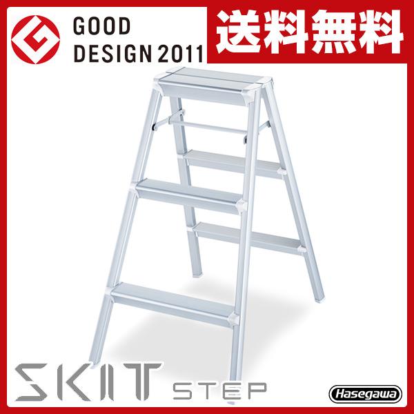 長谷川工業(HASEGAWA) スキットステップ(SKITSTEP) 踏台 SK2.0-08S シルバー 踏み台 脚立 【送料無料】