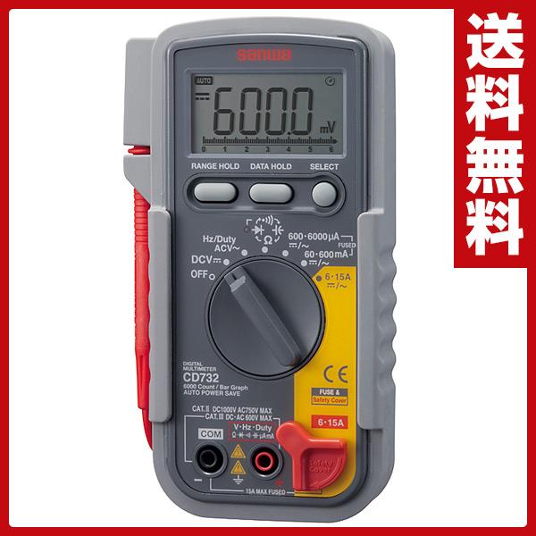 SANWA(三和电气计器)数码万用表CD732测量机器测量仪器检测器数码检测器万用表