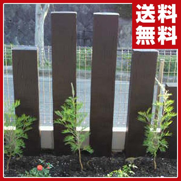 旭興進 FRP軽量樹脂枕木2113(高さ210厚さ13cm) AKS-65455 ガーデニング 枕木 ウッドフェンス 柵 【送料無料】