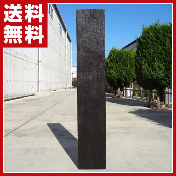 旭興進 FRP軽量樹脂枕木127(高さ120厚さ7.5cm) AKS-69552 ガーデニング 枕木 ウッドフェンス 柵 【送料無料】