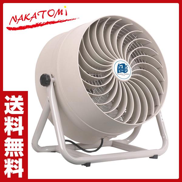 ナカトミ(NAKATOMI) 35cm循環送風機 風太郎(三相200V) CV-3530 循環扇 送風扇 扇風機 サーキュレーター 【送料無料】