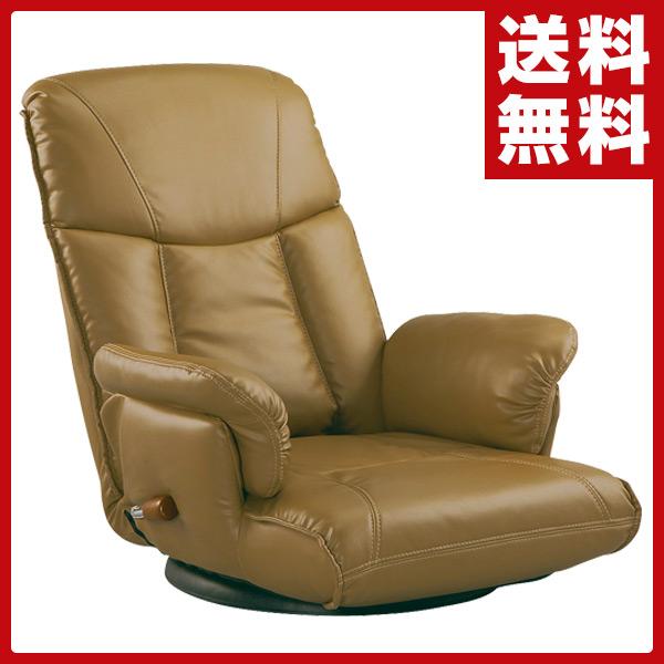 ミヤタケ(宮武製作所) スーパーソフトレザー座椅子 YS-1392A(BR139) ブラウン139 座椅子 座いす フロアチェア チェア チェアー 椅子 1人掛け 【送料無料】