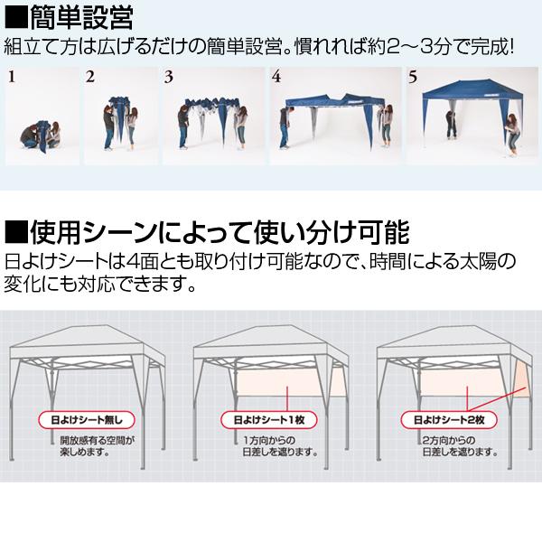 2张山善(YAMAZEN)kyampazukorekushonforudingupatiotapu(250*250)遮阳帘旁边座席的在的FR3-250UVP(NV)tentotapuwantatchi遮阳帘避阴处