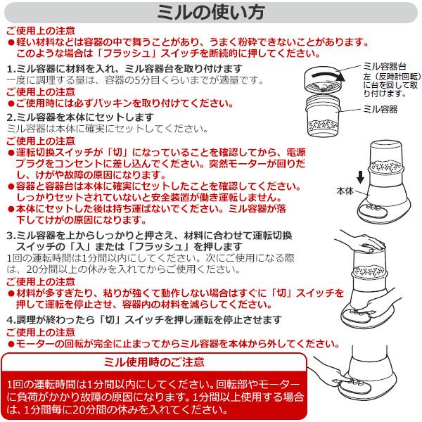 山善(YAMAZEN)汁粉碎器(在碾磨机)MJM-T761(WO)白橙子粉碎器榨汁机混合饮料钛刻刀