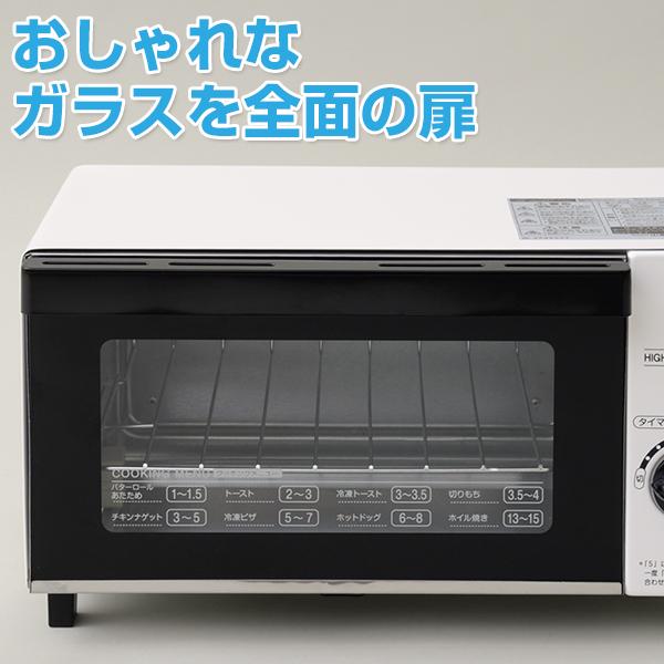 山善(YAMAZEN)电烤箱(附带计时器15分)NT-1000(W)白烤面包机烤面包烹调家电冷冻食品年糕年糕