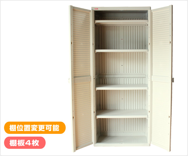 utility a great winner deal s space shop cabinet here on keter shelf