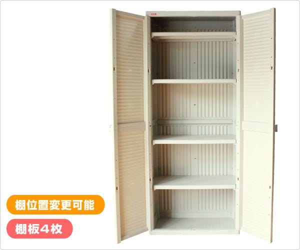 com broom cabinet lindycottagehill search blogspot label storage pin utility kitchen