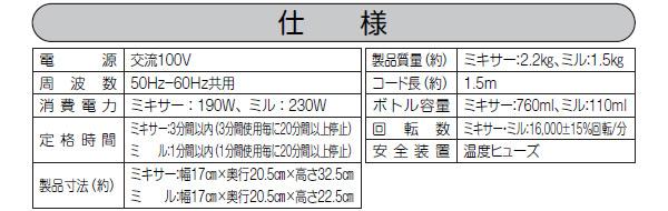 山善(YAMAZEN)汁粉碎器(在碾磨机)MJM-T761(WV)白紫色