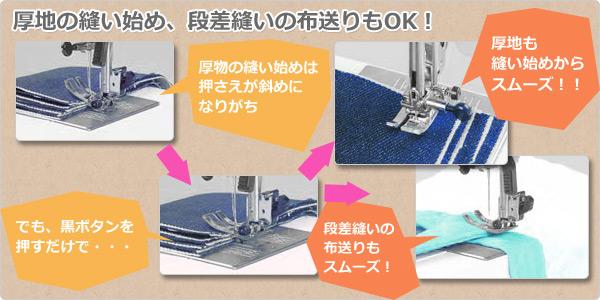 Janome(JANOME)计算机缝纫机JN-51 Janome缝纫机电动缝纫机家庭事情缝纫机