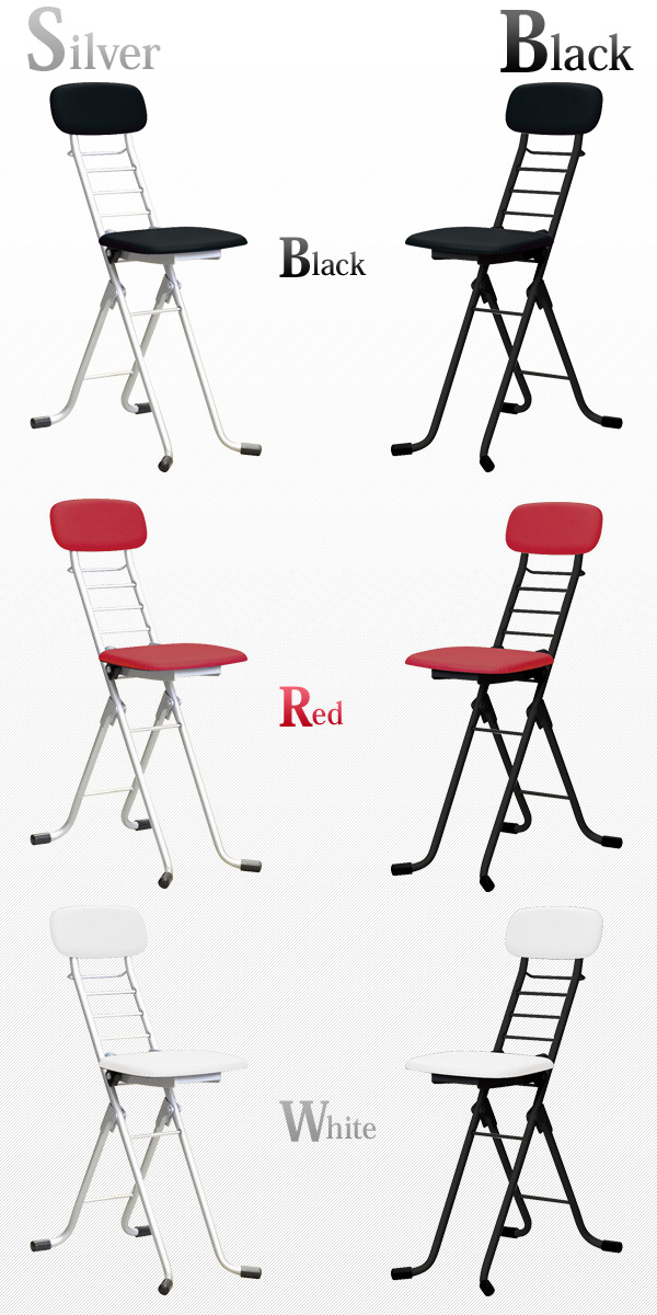 【GWも出荷中】ルネセイコウ 【国産】カラーリリィチェア CSP-320A リリーチェアー リリイチェアー 折りたたみ チェアー 椅子 イス いす 会議チェアー 会議椅子 ミーティングチェアー