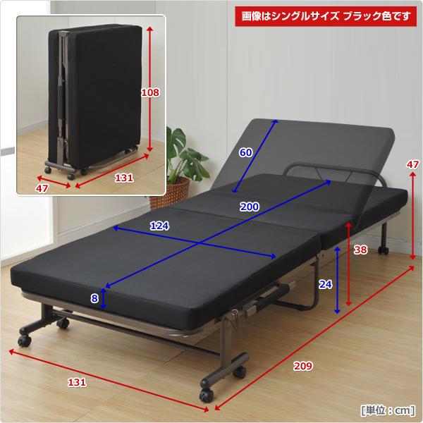 楽天市場】山善(YAMAZEN) 低反発折りたたみベッド(セミダブル) KBT 7SD
