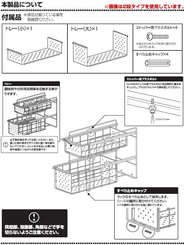 山善(YAMAZEN)洗涤槽预先滑动架宽20 3段(浅)SMR-35233洗脸阁下框洗涤槽预先收藏缝隙收藏调料sutokka调料盒