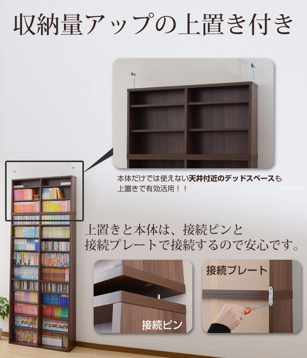 山善(YAMAZEN)支柱书架宽90 DSOR-2390书架公开框多目的搁板书收藏喜剧收藏收藏框架子