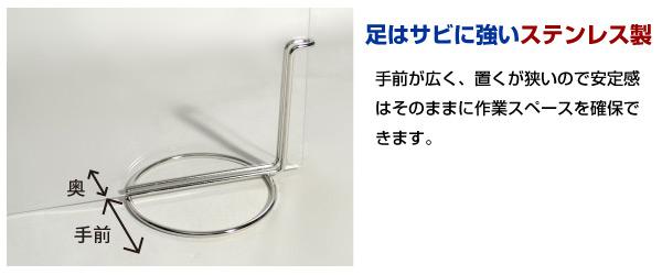 淘汰biwasusutairu水,淘汰防止保护75cm KY-600078清除水,防止铭牌水跳起来,防止台灯岛厨房水跳起来,保护厨房清除