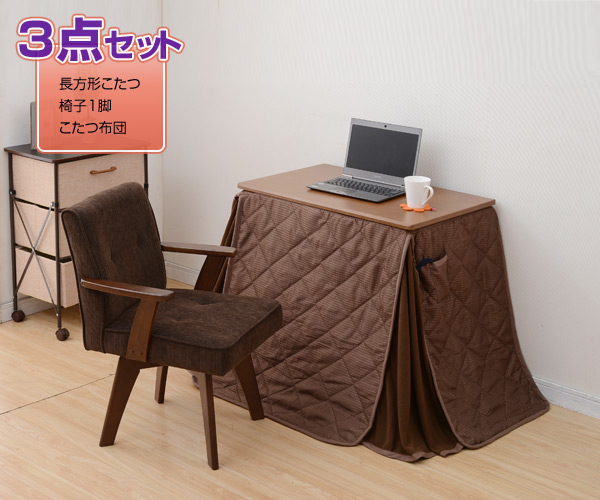 e kotatsu clogs with global points futon three ritual and music item market tall high leg kurashi dancing en rakuten store set desk