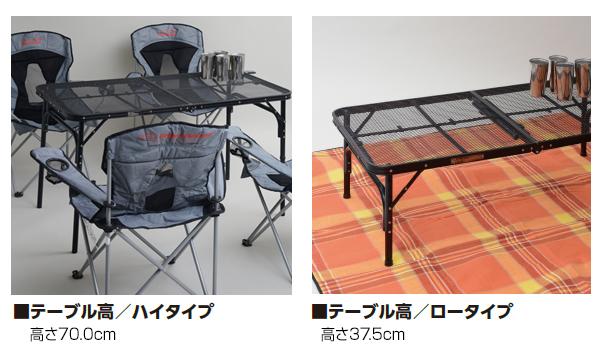 山善(YAMAZEN) キャンパーズコレクション タフライトテーブル(幅60奥行60cm) TLT-6060(MBK) レジャーテーブル ピクニックテーブル 折りたたみテーブル キャンプ アウトドア