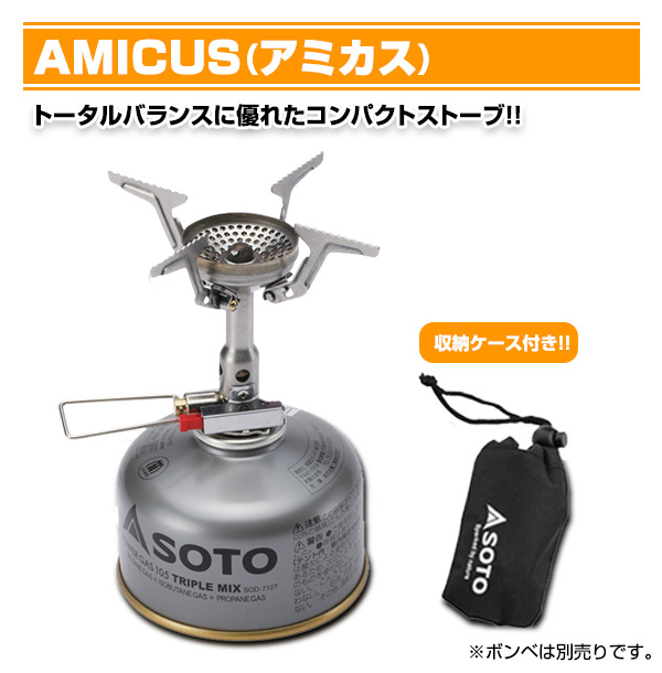 新富士燃烧器(SOTO)AMICUS(Amica)SOD-320单人燃烧器煤气燃烧器炉子取暖炉