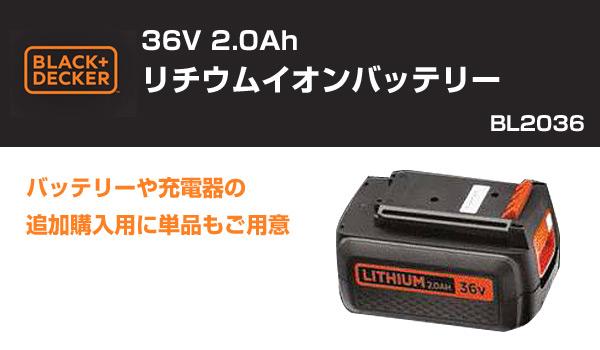 供Black&Decker(BLACK&DECKER)36V 2.0Ah锂离子电池BL2036锂电池使用的充电器电池塑料袋