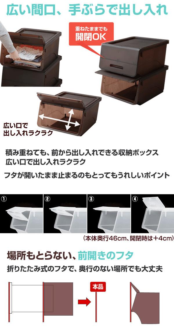 配有有山善(YAMAZEN)收藏箱盖子的前差别深型2个安排解说员,有漂亮的YOB-M*2C 2个组公开箱玩具箱盖子的FR-30 froq偶然打中英俊盐系统
