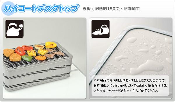 山善(YAMAZEN) キャンパーズコレクション BBQホリデイテーブル(幅122奥行81)&バーベキューコンロ 炭焼きグルメ お買い得セット BBT-1280/M-450(S) レジャーテーブル キャンプ アウトドア
