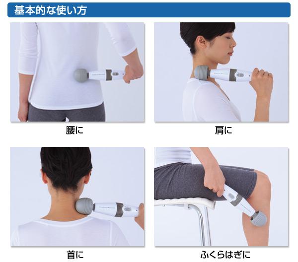 山善(YAMAZEN)充电式科礼服不利条件按摩师YCM-30实况電mamassaji器按摩机电颤琴肩膀酸痛不利条件按摩师