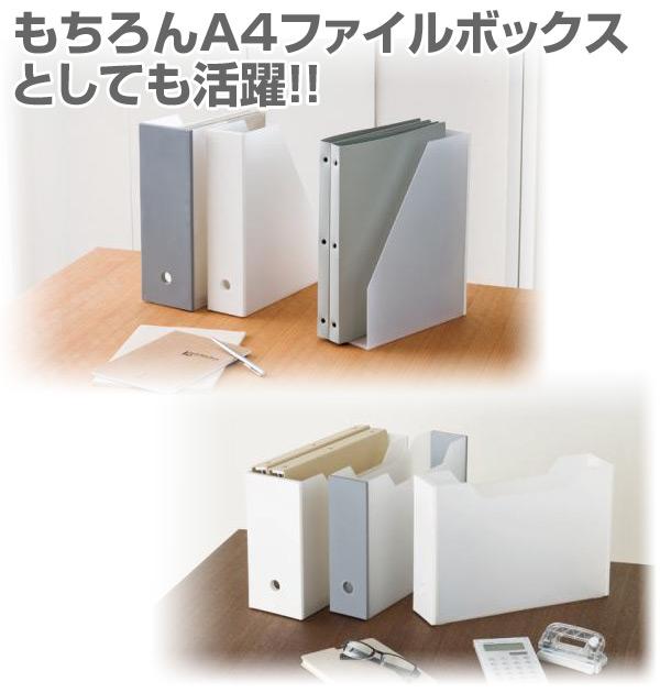 コインスタンドボックス(10円用)緑色 ...