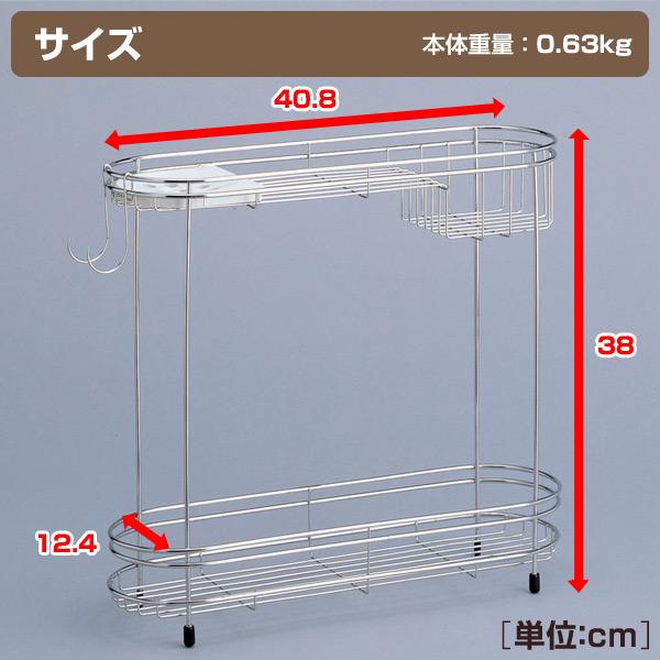 E Kurashi Stainless Steel Bus Counter