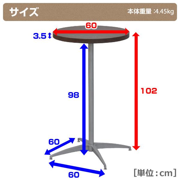 【GWも出荷中】エイアイエス(AIS) カフェキッツ セット カウンターテーブル 60cm 円形 高さ102cm CFK-600CI(天板/94cm脚/プレート) テーブルキッツ DIY テーブルDIY 組合せテーブル 組み合せテーブル くみあわせ テーブル デスク 机