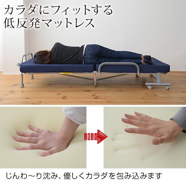 山善(YAMAZEN)低反论折叠床(单人)KBT-S(海军蓝/巧克力棕色/芝麻黑色)折叠床折叠式的床低反论组装简单