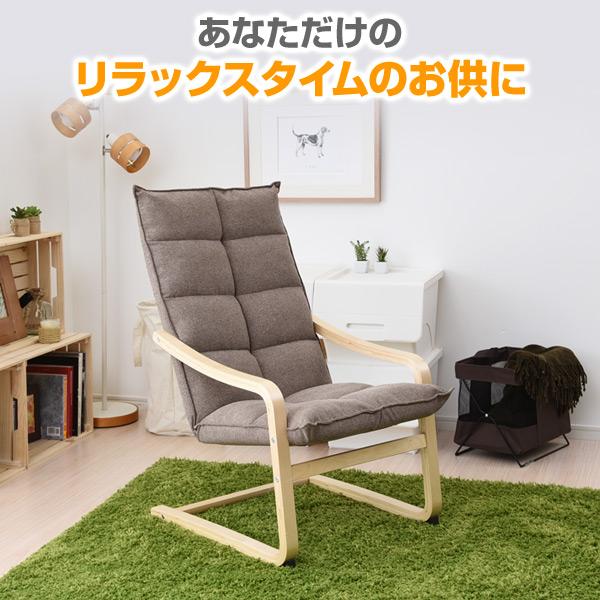 【GWも出荷中】リラックスチェア NRC-60MC 座椅子 座いす フロアチェア イス パーソナルチェア  山善/YAMAZEN/ヤマゼン