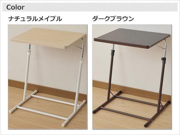 e kurashi rakuten global market yamazen yamazen going up and down type side table mdt 5040. Black Bedroom Furniture Sets. Home Design Ideas