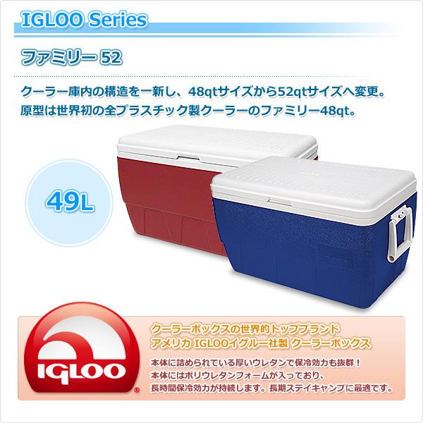 圆顶建筑(IGLOO)家庭52(49L)#44368大型冷气设备箱冷气设备BOX冷气设备包户外露营保冷包漂亮