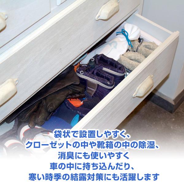 楽天市場pingiピンギー ドライアゲイン 吸湿バッグ 4個組 除湿器