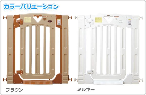 Target Baby Gate