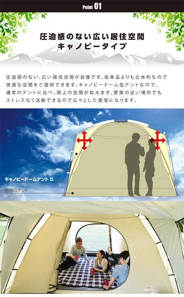 山善(YAMAZEN)kyampazukorekushompuromokyanopitento 5(4-5个用)CPR-5UV domutentotapukyampu遮阳帘避阴处漂亮