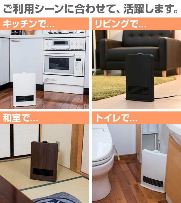 山善(YAMAZEN)陶瓷器加热器(1200W/600W 2个阶段转换式)DF-J121(W)天然白陶瓷器通风机式加热器小型加热器脚下加热器暖气机更衣室厕所洗手间