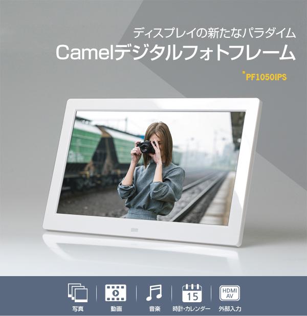 フォト フレーム 動画 デジタル