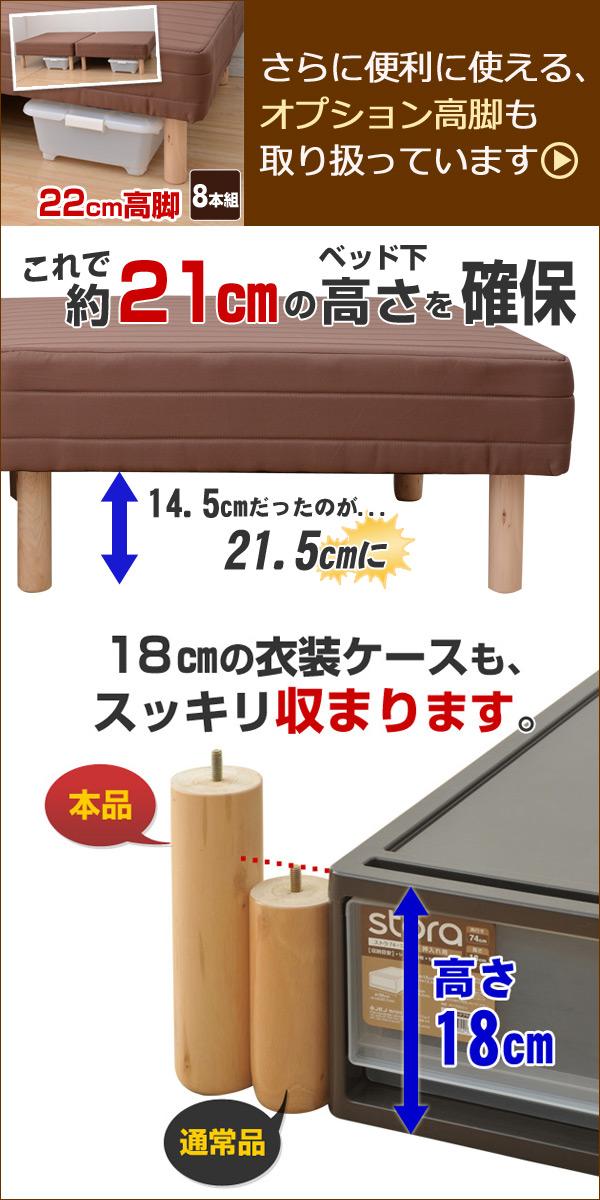 シングルベッド YAM2-97195脚付きマットレスベッド 脚付きベッド 脚付マットレス 脚付きマットレス シングル 【送料無料】 脚つきマットレス 山善 (YAMAZEN) 分割