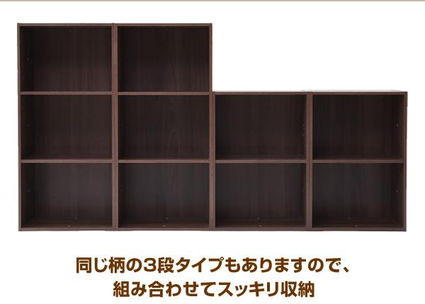 【GWも出荷中】カラーボックス 2段 2個セットGCB-2 収納ボックス 2個組 2段カラーボックス カラボ ラック 棚 収納ラック 本棚 ボックス収納 BOX