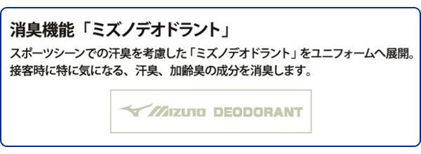 ミズノ(MIZUNO) 作業服 作業着 ワークユニフォーム ワークジャケット C2JE8182 長袖 長袖ジャケット ブルゾン 長袖ブルゾン 仕事服 仕事着 【あす楽】