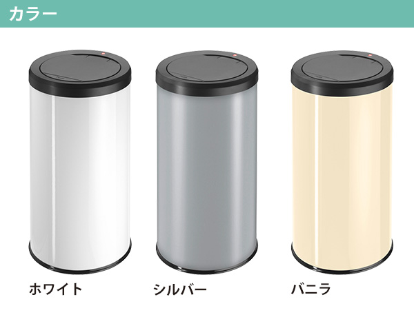 【GWも出荷中】Hailo(ハイロ) ゴミ箱 ふた付き おしゃれ ビッグビンタッチ (46L) ゴミ箱 ごみ箱 ダストボックス ダストペール プッシュ式 おしゃれ 丸型 ふた付き 分別 スリム 大容量