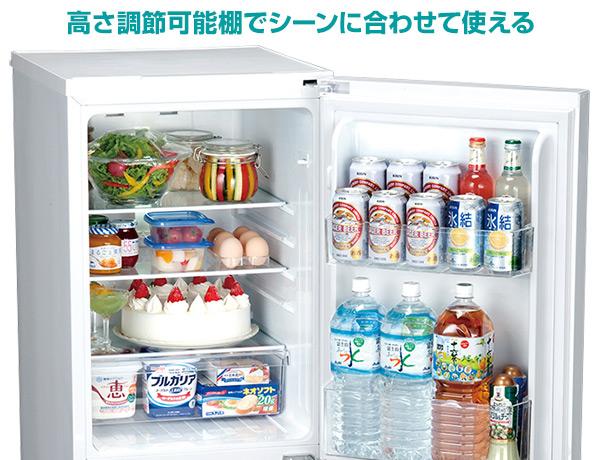 2ドア 冷凍冷蔵庫 150L (冷蔵室104L/冷凍室46L) HR-D15C/HR-D15CB 冷凍庫 冷蔵庫 パーソナル 一人暮らし 二人暮らし 新生活 右開き 小型 コンパクト 自動霜取り ハイセンスジャパン(Hisense)