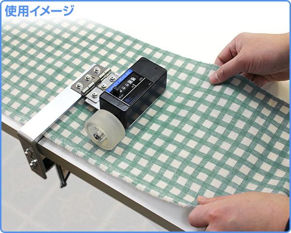 6745660de65e 測定 測量 メジャー HMT-051 測定器 ハンディーメジャーテーブル(一輪車 ...