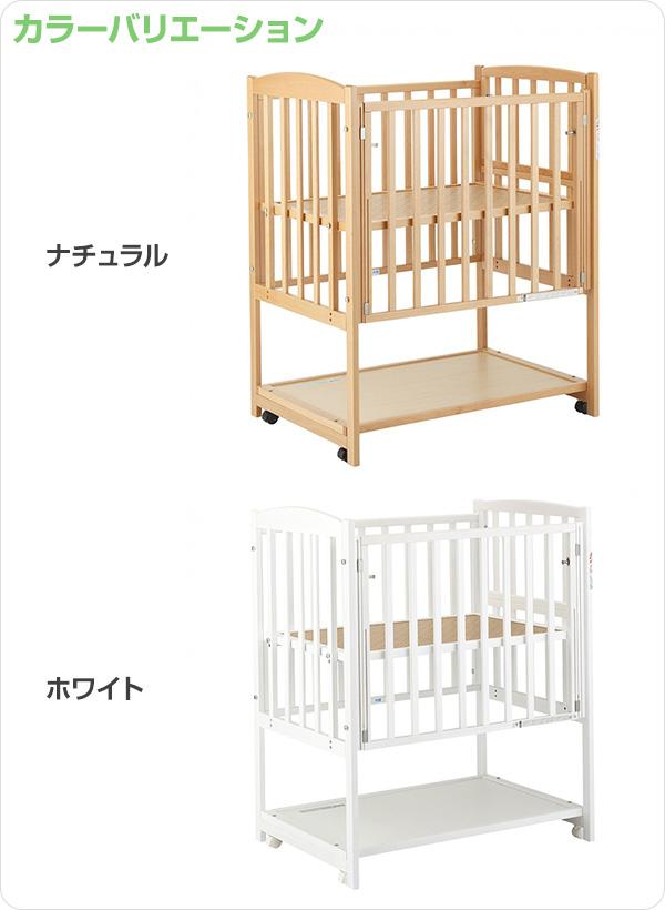 ミニベッド ツーオープン キャスター付き 2910/2911 正規品 ベビー 赤ちゃん ベッド 収納棚 ミニ 小さい コンパクト おしゃれ カトージ(KATOJI)