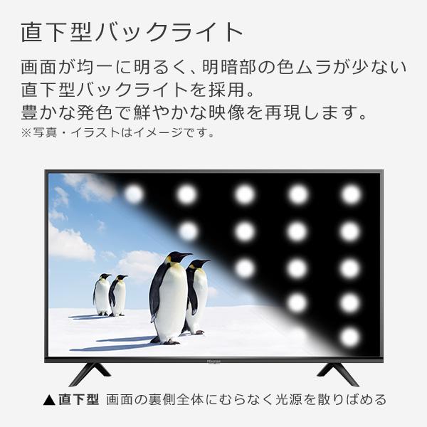 【楽天市場】43型 4Kテレビ 4K液晶テレビ UHD HDR対応 地上・BS・110度CSデジタル 43F68E