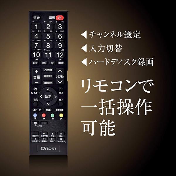 【楽天市場】テレビ 55型 4Kテレビ 液晶テレビ HDR対応 (ONKYOスピーカー搭載) (外付けHDD録画対応